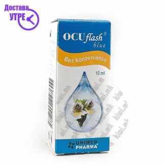 Ocuflash Blue Капки за Очи, 10мл