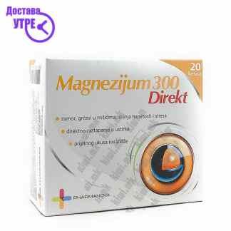 Magnesium 300 Direct кесички, 20
