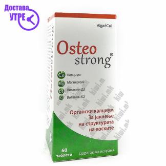 Osteostrong таблети, 60