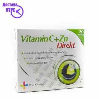 Витамин Ц+Цинк Direct кесички, 20