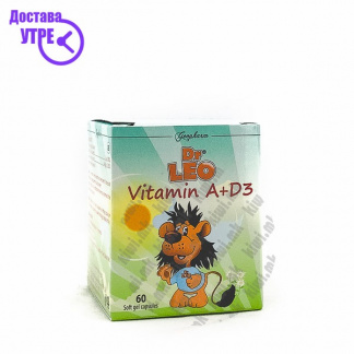 Dr.Leo Витамин А+Д3 капсули, 60