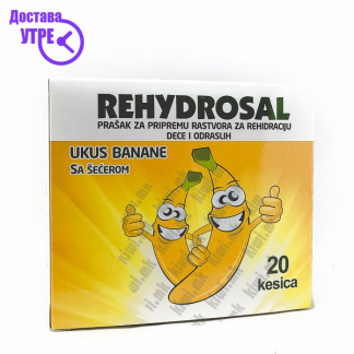 Rehydrosal Електролит со Вкус на Банана, 20