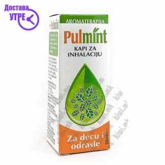 Pulmint Капки за Инхалација, 30мл
