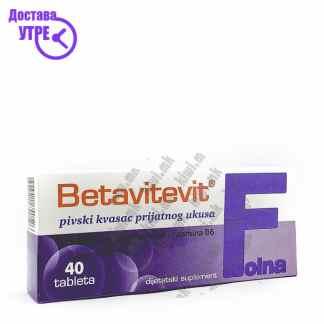 Betavitevit Фолна Киселина + Витамин Б6 таблети, 40