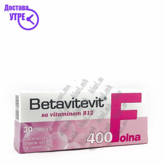 Betavitevit Фолна Киселина + Витамин Б12 таблети, 30