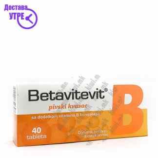 Betavitevit Пивски Квасец + Б Комплекс, 40