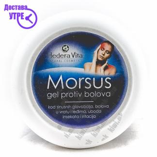 Hedera Vita Morsus Гел против Болки, 150мл