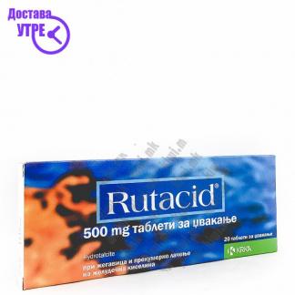 Rutacid таблети, 20