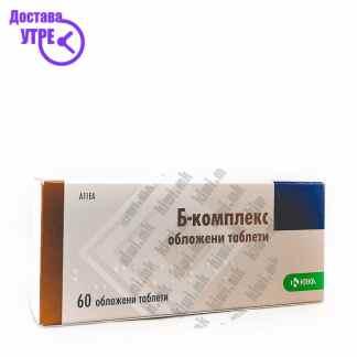 Б-Комплекс таблети, 60