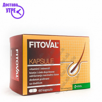 Fitoval капсули, 60