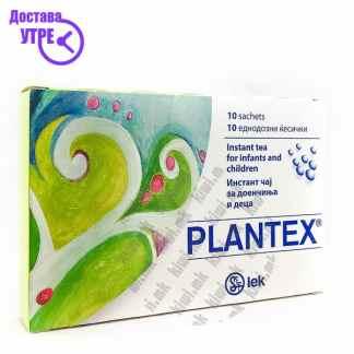 Plantex Инстант Чај за Доенчиња и Деца, 10