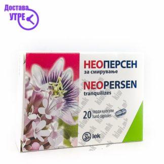 Neopersen капсули, 20