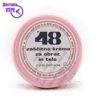 48 Заштитна Крема за Лице и Тело, 150мл