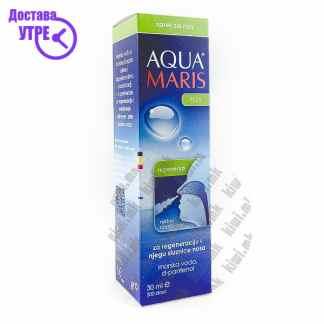 Aqua Maris Plus Спреј за Нос, 30мл