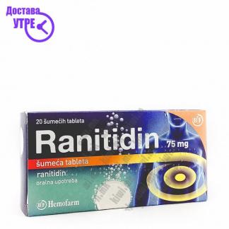 Ranitidin шумливи таблети, 20
