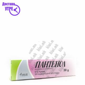 Пантенол 5% крема, 30г