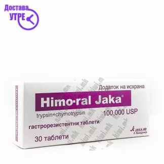 Himo-ral таблети, 30