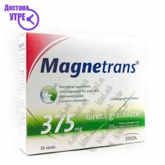 Magnetrans Магнезиум кесички, 20
