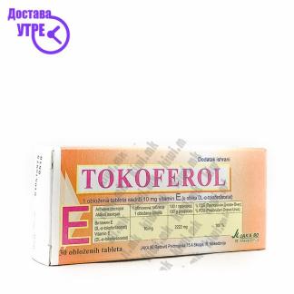 Токоферол Витамин Е таблети, 30