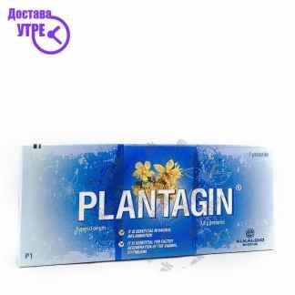 Plantagin вагитории, 7