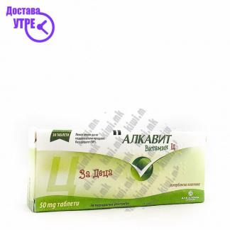 Алкавит Витамин Ц таблети, 30