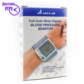 Дигитален Апарат за Мерење на Притисок (Зглоб)