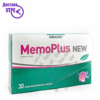 Memo Plus капсули, 30