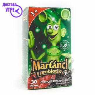 Марсовци со Пробиотик Со Вкус на Шумско Овошје таблети, 30