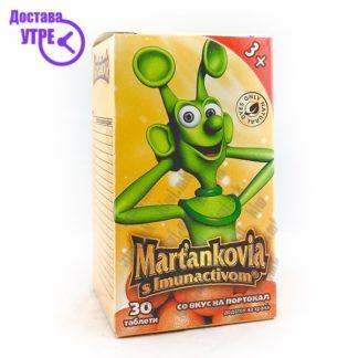 Марсовци Imunactiv Со Вкус на Портокал таблети, 30