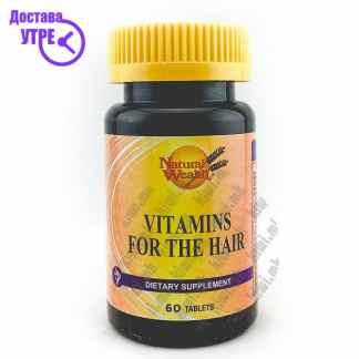 Витамини за Коса таблети, 60
