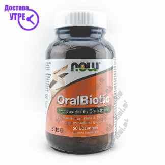 Now OralBiotic таблети, 60