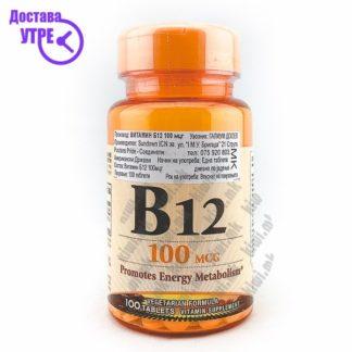 Puritan's Pride Витамин Б-12 таблети, 100
