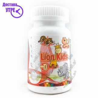 CaliVita Lion Kids + Витамин Д таблети, 90