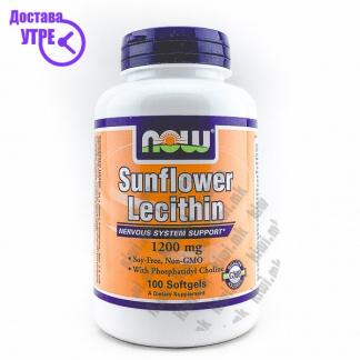 Now Sunflower Lecithin капсули, 100
