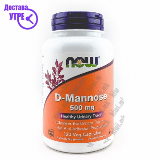 Now D-Mannose капсули, 120