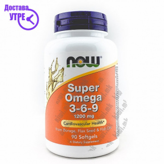 Now Super Omega-3-6-9 капсули, 90