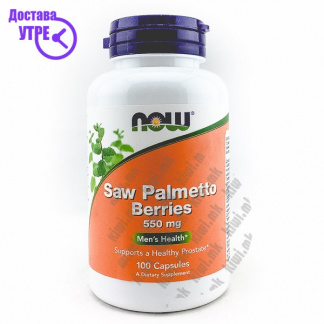 Now Saw Palmetto Berries капсули, 100