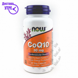 Now Co Q-10 капсули, 60