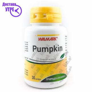 Walmark Pumpkin капсули, 30
