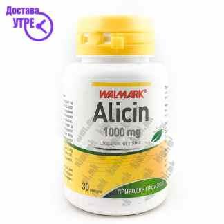 Walmark Alicin капсули, 30