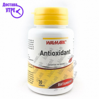 Walmark Antioxidant таблети, 30