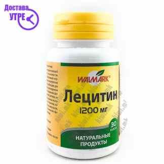 Walmark Лецитин капсули, 30